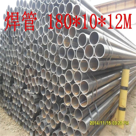ERW Steel Pipe of Fluid Transportation (OD180mm X 10mm X 12meters)