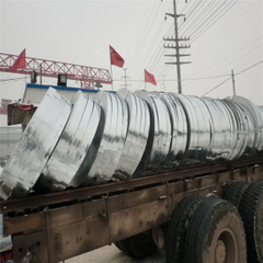 Galvanized Steel Strip for Transformers