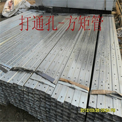 Hot DIP Galvanized Steel Tube for Steel Structure with Hole