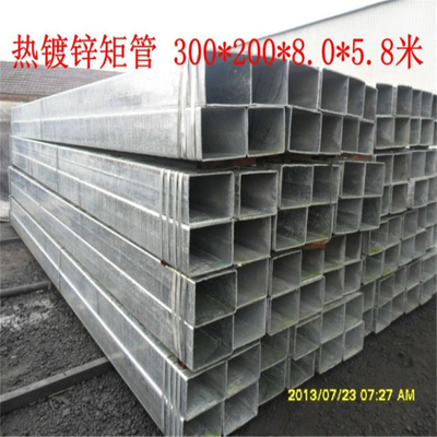 300X200mm Hot Dipped Galvanized Steel Pipe (large size)